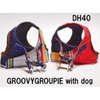 超小型犬用 ハーネス マルチストライプ&デニム SSサイズ ソフトハーネス ベスト型  DM便で送料無料 犬 胴輪 ボディハーネス 日本製