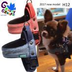 デニム&ヒッコリー クイックハーネス・胴輪 小型犬用 ワンタッチで装着簡単 裏地クッションで優しい。 DM便で送料無料 日本製、オーダーメイド。