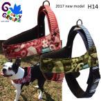 犬用ハーネス アニマル迷彩 クイックハーネス・胴輪 小型犬用 ワンタッチで装着簡単 裏地クッションで優しい。 DM便で送料無料 日本製、オーダーメイド。