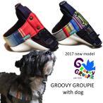 犬用ハーネス マルチストライプ クイックハーネス・胴輪 小型犬用 ワンタッチで装着簡単 裏地クッションで優しい。 DM便で送料無料 日本製