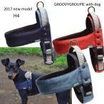 犬用ハーネス デニム クイックハーネス・胴輪 小型犬用 ワンタッチで装着簡単 裏地クッションで優しい。 DM便で送料無料 日本製、オーダーメイド。
