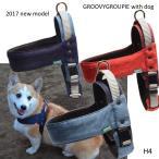 中型犬用ハーネス デニム クイックハーネス・胴輪 ワンタッチで装着簡単 裏地クッションで優しい。 DM便で送料無料 日本製