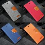 ショッピング格安 iPhone7ケース(アイフォン7)手帳型 おしゃれで安い 可愛い赤 青 グレー オレンジ 布 ファブリック 革調