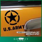 アメリカ米軍 US アーミー 車 ステッカー ARMY 星マーク ミリタリー ドレスアップ デカール シール
