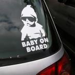 baby in car 車ステッカー / サングラスの赤ちゃん / kids in car おしゃれでかわいい