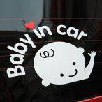 ショッピングbaby baby in car 車ステッカー / 手を振る男の子ハート / kids in car おしゃれでかわいい