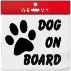 dog on bord ステッカー dog in car / 犬が乗ってます / 車やバイクのカスタム デカール シール #