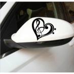 ショッピングハート ハート トライバル 音符 / 車の給油口 サイドミラー ステッカー / ドレスアップ デカール シール