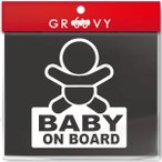 baby in car 車 赤ちゃん 子供 カッティング ステッカー 手を広げる赤ちゃん kids in car baby on board おしゃれでかわいい