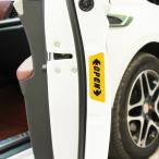 Yahoo!車イラストの専門店 Groovyドアオープン 反射 安全 警告系 車ステッカー小サイズ / ドレスアップ デカール シール 注意喚起