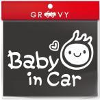 赤ちゃん 子供 乗ってます ステッカー ハート 注意 baby in car ベビー イン カー かわいい おしゃれ 車 ブランド アウトドア シール おもしろ グッズ
