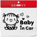 赤ちゃん 子供 乗ってます ステッカー ハート 星 注意 baby in car ベビー イン カー かわいい おしゃれ 車 ブランド アウトドア シール おもしろ グッズ