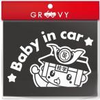 足利 たかうじ君 BABY IN CAR おしゃぶり 車 ステッカー 煽り運転 あおり運転 赤ちゃん 子供 乗ってます シール ゆるキャラ ご当地 地方 かわいい