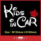 ディズニー風 baby in car 車 ステッカー Child in car kids in car おしゃれでかわいい 出産祝い プチギフト 小サイズ 赤ちゃんが乗ってます