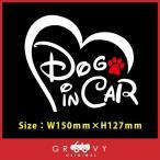 ディズニー風 DOG IN CAR ver3 愛犬ステッカー 車用シルエットシール デカール ハート 足跡 赤ちゃんが乗ってます