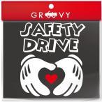 ミッキー風 セーフティドライブ 安全運転 車ステッカー / あおり運転 危険運転 対策 防犯 予防 / おしゃれでかわいい #