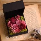 敬老の日 敬老 電報 ブリザードフラワー 結婚式 祝電 プリザーブドフラワー 花 母の日プレゼント 結婚祝い おしゃれ 送料無料 ボックス フラワー 花