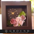 結婚祝い プリザーブドフラワー 時計 花時計 額 送料無料 プレゼント 花