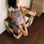 スツール 収納 北欧 椅子 キッズ 長方形 オットマン 81cm × 41cm 送料無料 おしゃれ な 収納ボックス