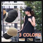 HELEN KAMINSKI BIANCA ヘレンカミンスキー ラフィアサンバイザー レディース キャップ紫外線対策 UV対策 女性用 麦わらサンバイザー 送料無料