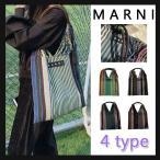 MARNI マルニ marni バッグ バッグ トートキャンバスA4サイズ収納可2WAY巾着バッグカジュアルスタイル軽量 春夏 大容量 お花見