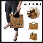 MARNI マルニ ラフィア バーラップ バーチカル ショッピングバッグ ロープハンドル トートバッグ 送料無料