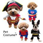 ハロウィン 衣装 犬 ドッグ ネコ 猫 コスプレ コスプレ衣装 仮装 愛犬 ペット