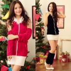 サンタコスプレ クリスマスレディースサンタ 肩出しざっくりゆるネックフード付きサンタコスプレ衣装