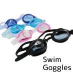 水泳 ゴーグル 大人から子供まで可能 キッズ ジュニア 小学生 水泳ゴーグル スイミング