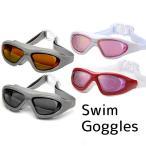 ショッピングゴーグル RUIHE マリンスポーツ サングラス 水泳 ゴーグル ミラー 曇り止め スイミングゴーグル 水中メガネ