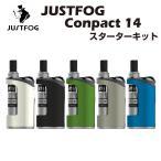 電子タバコ Vape 電子たばこ ジャストフォグ Justfog Compact 14 Kit スターターキット コンパクト 1500mAh 1.8ml