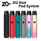 電子たばこ 電子タバコ Vape ZQ Xtal Pod System Kit 520mAh 1.8ml スターターキット ゼットキュー エクスタル クリスタル ポッド型