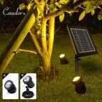 ソーラーライト 屋外 防水 LEDスポットライト ガーデンライト ソーラースポットライト 温暖色2灯 LEDイルミネーション