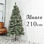クリスマスツリー 210cm ドイツトウヒ ヌードツリ― クリスマス