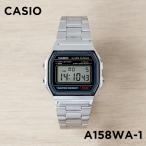 10年保証 CASIO カシオ スタンダード A158WA-1 腕時計 メンズ レディース キッズ 子供 男の子 女の子 チープカシオ チプ
