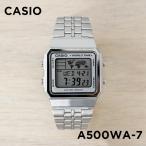 10年保証 日本未発売 CASIO カシオ スタンダード A500WA-7 腕時計 メンズ レディース キッズ 子供 男の子 女の子 チープカシオ チプカシ デジタル 日付 シルバ