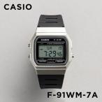 10年保証 日本未発売 CASIO カシオ スタンダード F-91WM-7A 腕時計 メンズ レディース キッズ 子供 男の子 女の子 チープカシオ チプカシ デジタル 日付 シル