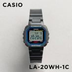 10年保証 CASIO カシオ スタンダード レディース LA-20WH-1C 腕時計 キッズ 子供 女の子 チープカシオ チプカシ デジタル