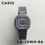 10年保証 CASIO カシオ スタンダード レディース LA-20WH-8A 腕時計 キッズ 子供 女の子 チープカシオ チプカシ デジタル 日付 グレー ピンク
