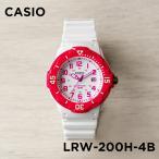 10年保証 日本未発売 CASIO カシオ スポーツ レディース LRW-200H-4B 腕時計 キッズ 子供 女の子 チープカシオ チプカシ アナログ 日付 防水 ホワイト 白 ピン