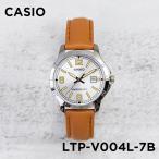 10年保証 日本未発売 CASIO カシオ スタンダード レディース LTP-V004L-7B 腕時計 キッズ 子供 女の子 チープカシオ チプカシ アナログ 日付 ブラ