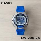 10年保証 日本未発売 CASIO カシオ スタンダード レディース LW-200-2A 腕時計 キッズ 子供 女の子 チープカシオ チプカシ デジタル 日付 ブルー 青 ブラック