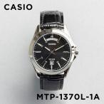 10年保証 日本未発売 CASIO カシオ スタンダード メンズ MTP-1370L-1A 腕時計 キッズ 子供 男の子 チープカシオ チプ