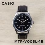 10年保証 日本未発売 CASIO カシオ スタンダード メンズ MTP-V005L-1B 腕時計 レディース キッズ 子供 男の子 チープカシオ チプカシ アナログ ブラック 黒 シ
