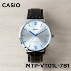10年保証 日本未発売 CASIO カシオ スタンダード メンズ MTP-VT01L-7B1 腕時計 レディース キッズ 子供 男の子 チープカシオ チプカシ アナログ ブラック 黒