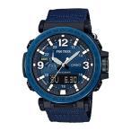 10年保証 CASIO PROTREK カシオ プロトレック PRG-600YB-2 腕時計 メンズ アウトドア トレッキング 登山 アナデジ ソーラ