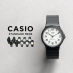 10年保証 送料無料 CASIO カシオ スタンダード メンズ 腕時計 レディース キッズ 子供 男の子 女の子 チープカシオ チプカシ アナログ ブラック 黒 ホワイト 白