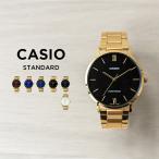 10年保証 日本未発売 CASIO カシオ スタンダード メンズ 腕時計 レディース キッズ 子供 男の子 チープカシオ チプカシ アナログ ブラック 黒 ゴールド 金 ネ