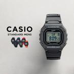 10年保証 日本未発売 CASIO カシオ スタンダード 腕時計 メンズ レディース キッズ 子供 男の子 女の子 チープカシオ チプカシ