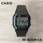 10年保証 日本未発売 CASIO カシオ スタンダード W-800H-1A 腕時計 メンズ レディース キッズ 子供 男の子 女の子 チープカシオ チプカシ デジタル